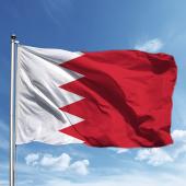 Bahreyn Bayrağı 150*225