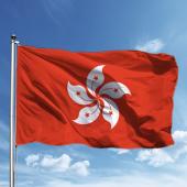Hong Kong Bayrağı 50*75