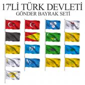 17li Türk Devletleri Seti 100x150