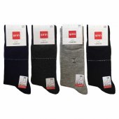 Ter Emici Comfort Rich Dikişsiz Erkek Çorap 4 Set...
