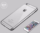 İPHONE 5s 6s KILIF İSECRET METALİK SİLİKON KILIF +KIRILMAZ CAM-3