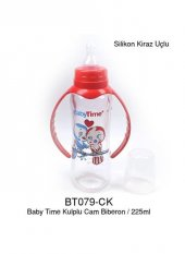 Babytıme Kulplu Cam Biberon (bt079-C)