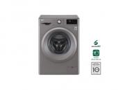 Lg F2j5tnp7s A+++ 8 Kg 1200 Devir Çamaşır Makines