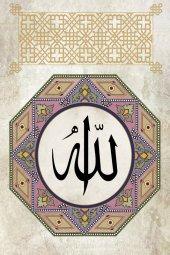 Allah Yazılı Motifli Kanvas Tablo-2