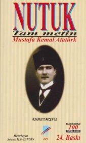 Nutuk Tam Metin Mustafa Kemal Atatürk