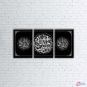 Allah Hat Osmanlı Ve İslami 3 Parçalı Kanvas...