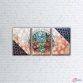 Semazen Ve Kuran Hat Ve İslami Temalı 3 Parçalı...