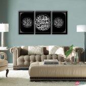 Allah Hat Osmanlı ve İslami - 3 Parçalı Kanvas Tablo - 3 Parça-2