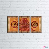 Allah, Hz. Muhammed Ve Tuğra Osmanlı 3 Parçalı...