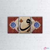 Allah Ve Hz. Muhammed Osmanlı Ve İslami 3...