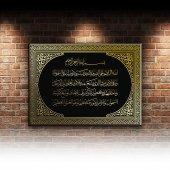 Ayetel Kürsi - Hat İslami Kanvas Tablo-2