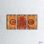 Allah, Hz. Muhammed Ve Tuğra Osmanlı Ve İslami Par...