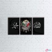 Hz. Muhammed Osmanlı Devlet Arması Allah Yazılı Parçalı Kanvas Tablo 3 Parça 3p0003 100 X 200 Cm