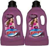 Bingo Sıvı Deterjan Onaran Koruma 4 Lt*2 Adet