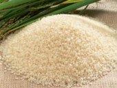 Kırık Pirinç Kg*10 Kg