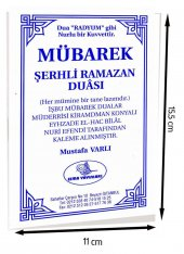 Mübarek Şerhli Ramazan Duası 1361