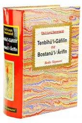 Tenbihül- Gafilin ve Bostanü-l Arifin