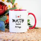 Kişiye Özel Kırmızı Renkli Matematik Öğretmeni Kup...