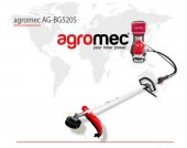 Agromec Ag Bg520s Motorlu Tırpan
