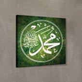 Muhammed Kanvas Tablo 40 X 40 Cm