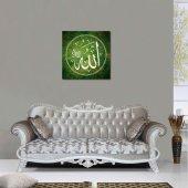 Allah - 2 Kanvas Tablo 40 x 40 cm-2