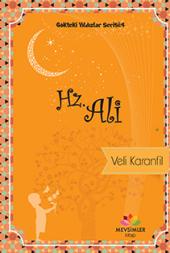 Hazreti Ali Gökteki Yıldızlar Serisi 4