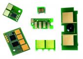 Hp Cf531a Mavi Chip 0.09k