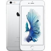 APPLE İPHONE 6S 32 GB SİLVER CEP TELEFONU