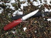 Morakniv Klasik No 2 İsveç Bıçak