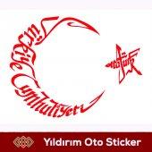 Ay Yıldız T.c. Atatürk Sticker