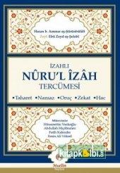 Nurul İzah Tercümesi