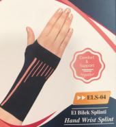 Supportline Unisex Elastik Sporcu Bilekliği Çift Taraflı (Örme)
