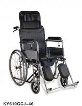 Comfort Ky610gcj 46 Özelli �kli � Tuvaletli � Tekerlekli � Sandalye