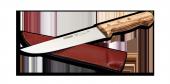 Pirge Pro 2002 El Yapımı Kurban Bıçağı