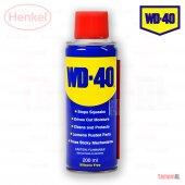Wd 40 (2 ADET) Çok Amaçlı Pas Sökücü Yağlayıcı 350 ml + 200ml-9
