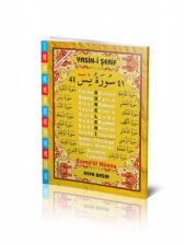 Ayfa 012 Rahle Boy 41 Yasin 4 Renk Arapça