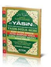 Ayfa 103 Cami Boy 41 Yasin 2 Renk Türkçeli...