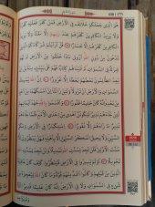 MÜHÜRLÜ ORTA BOY HEDİYELİK KURAN-I KERİM-PEMBE127P-6