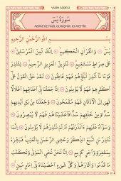 AYFA 156 ORTA BOY 176 SAYFA ÜÇLÜ YASİN-DUALI-3