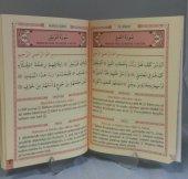 AYFA 156 ORTA BOY 176 SAYFA ÜÇLÜ YASİN-DUALI-4