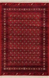 Afgan Post Halı 80x150 Cm 5671a H0344