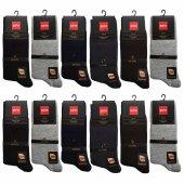 Premium Modal Dikişsiz Desenli Erkek Çorap (40...