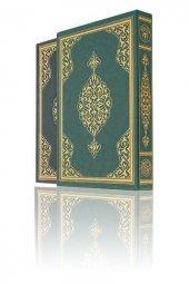 Rahle Boy Renkli Kuran-ı Kerim (Kutulu, Yaldızlı,  Mühürlü)