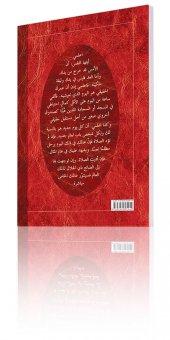 El-Kelimetanil-Hadiyetü Vel-İşrune (Arapça)-3