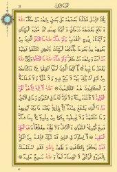 Cami Boy 30 Cüz Kuran-ı Kerimler (Bez Ciltli, Çantalı, Mühürlü)-2