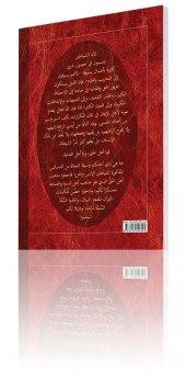 Hikmetül İstiaze Risalesi (Arapça)-3