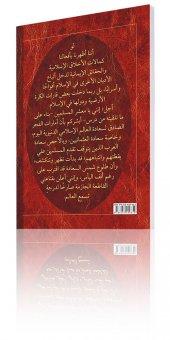 Hutbe-i Şamiye (Arapça)-3