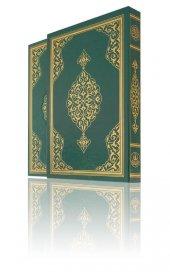 Cami Boy Renkli Kuran-ı Kerim (Mühürlü, Kutulu, Yaldızlı)