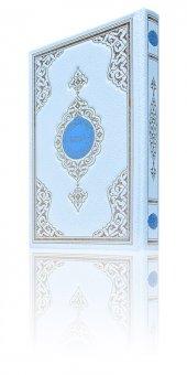 Cami Boy Benim Kuranım (Özel, Mavi Kapak, Mühürlü) Kuranı Kerim Hayrat Neşriyat