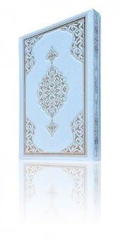 Cami Boy Benim Kuranım (Özel, Mavi Kapak, Mühürlü) Kuranı Kerim Hayrat Neşriyat-3